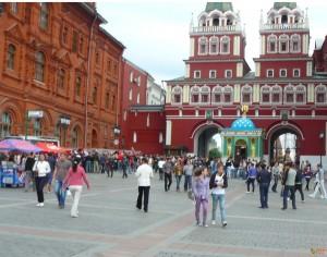 Как провести выходные в Москве с детьми?