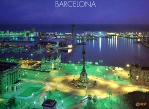 Отзыв об отдыхе в Барселоне