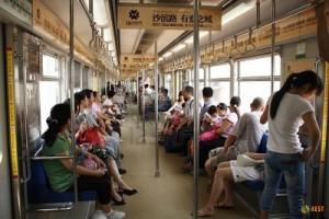 Метро города Цунцин
