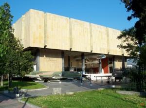 Военный музей Афин