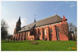 Кафедральный собор. Фото 1