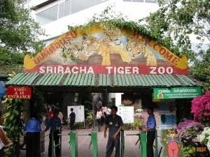 Зоопарк Шрирача