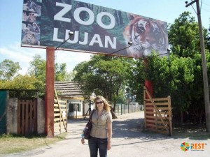 Зоопарк Лухан
