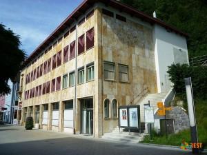 почтовый музей