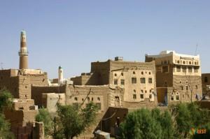 Город Саада