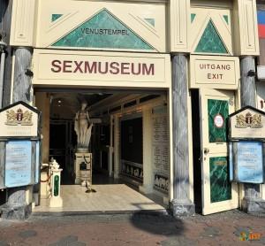 Музей секса