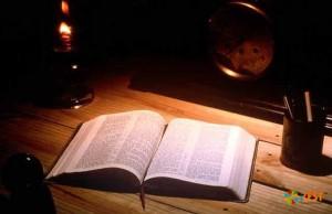 Церковные книги в интернет магазине Psalom.ru