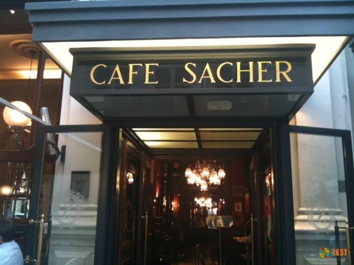 кафе sacher