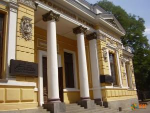 Великолепный музей в Днепропетровске