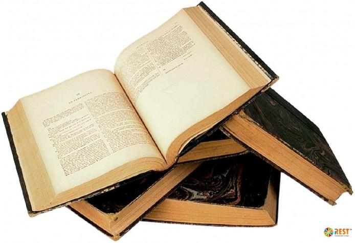 Книга как источник знаний – снова актуально