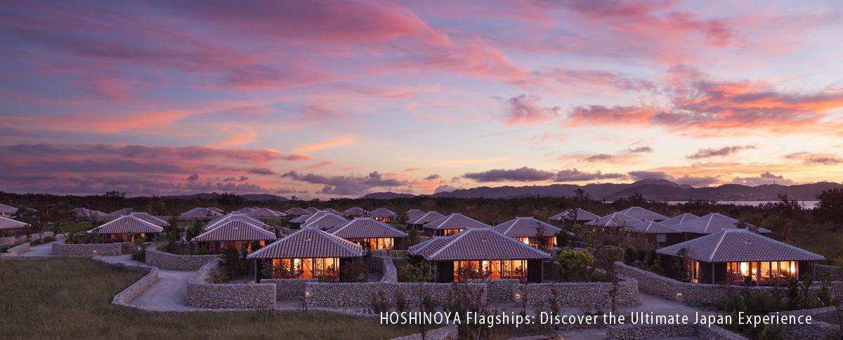 Отель Hoshinoya Okinawa
