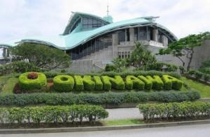 Окинава — там, где восходит Солнце