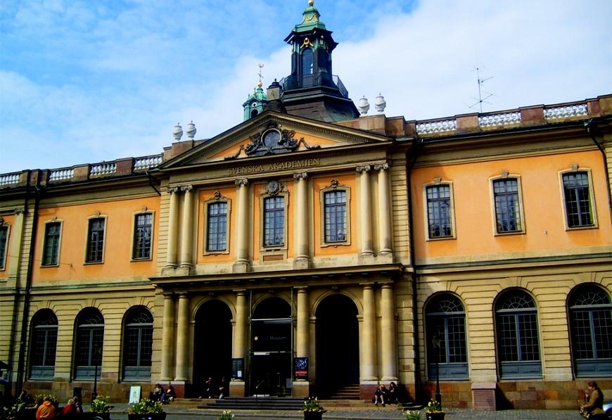 Музей Нобеля в Стокгольме, Швеция