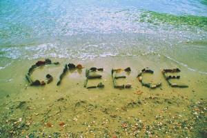В Греции всё есть! Так ли это?