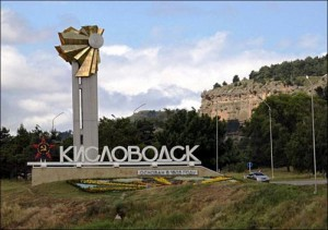 История города Кисловодска