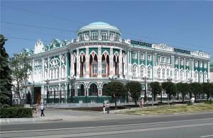 Что можно посмотреть в Екатеринбурге