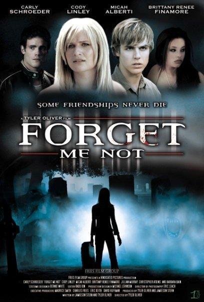 Не забывай меня - незабудка