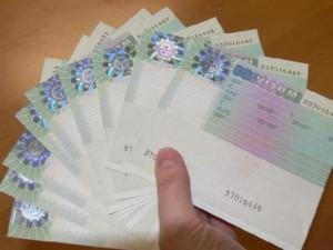 Как получить визу в Украину?