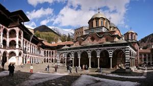 Как получить визу в Болгарию?