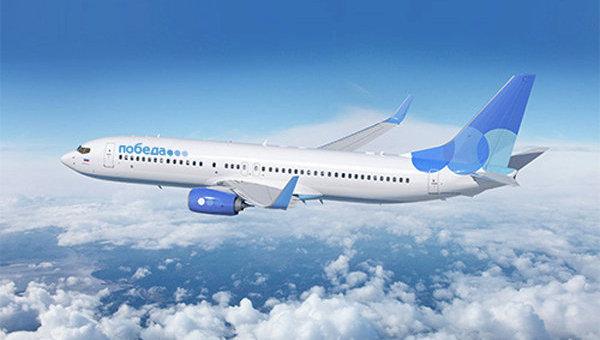 Интересная информация об авиакомпаниях
