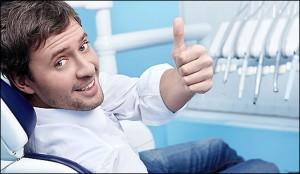 Как выбрать хорошую стоматологию?