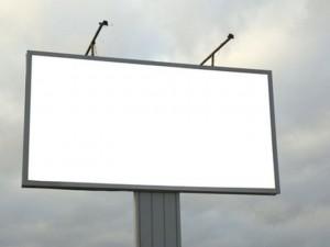 Эффективный инструмент в борьбе с конкурентами – это рекламный щит!