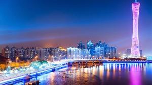 Гуанчжоу – современный портовый город Китая.