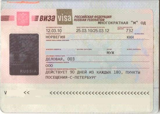 Завтра отсканирую последний паспорт, моего первенца, с которым я впервые выехал за границу в 1995 году