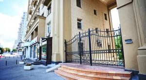 Гостиницы Москвы района Арбата