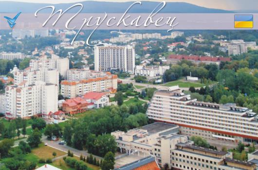 ukraine_truskavets