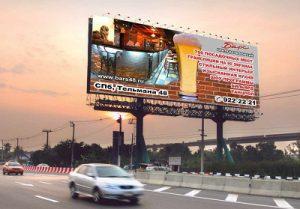 Рекламные щиты — выгодная реклама