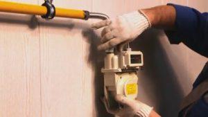 Как происходит установка газовых счетчиков?