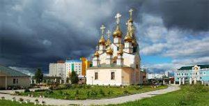 Интересная информация о городе Якутске