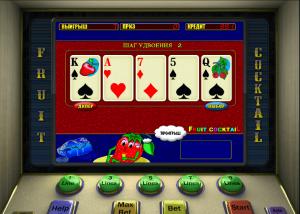 Какими способами сегодня можно выводить деньги из онлайн казино