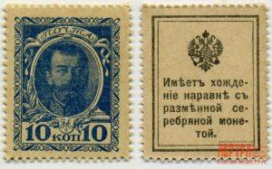 Банкноты и монеты России: кому продать коллекционные деньги?