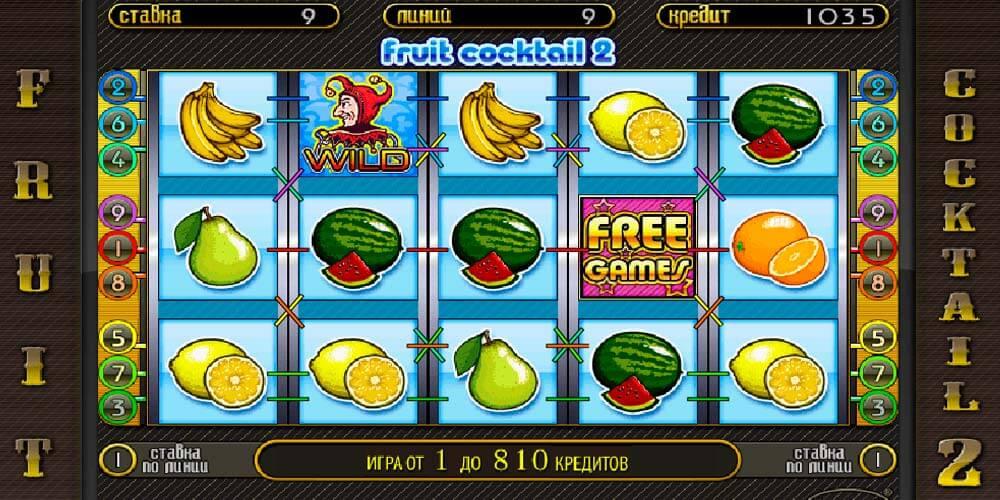 Игровой слот Fruit Cocktail 2 в казино онлайн Миллион