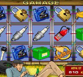 Каковы правила игры игрового автомата онлайн Гараж?