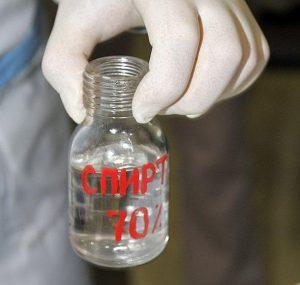 Приобретение спирта питьевого производства «Спирт Люкс»
