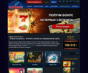 Особенности официального сайта казино Азартмания