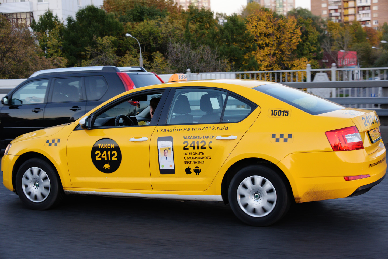 Какое такси заказать в Москве?