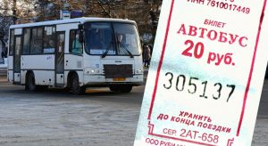 Где купить билеты на автобус?