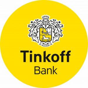 Получаем кредит в Тинькофф на неотложные нужды